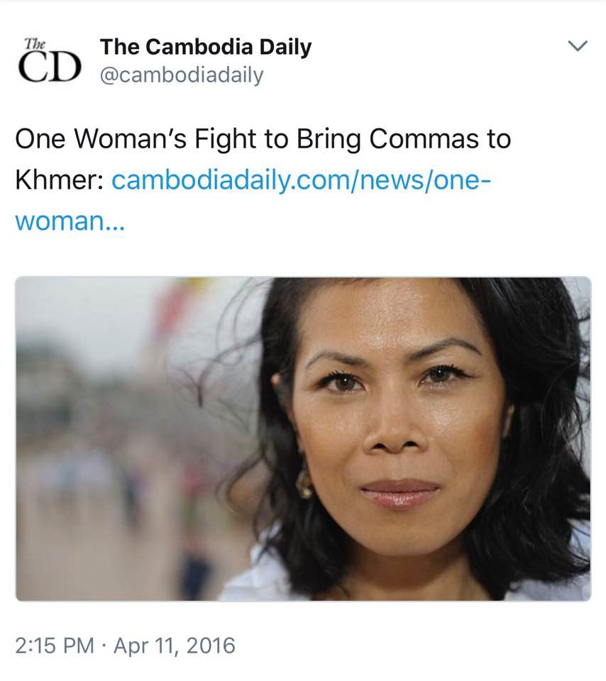 http://thearyseng.com/random/453-a-language-in-crisis-punctuation-is-the-key-to-development-commas-word-spacing