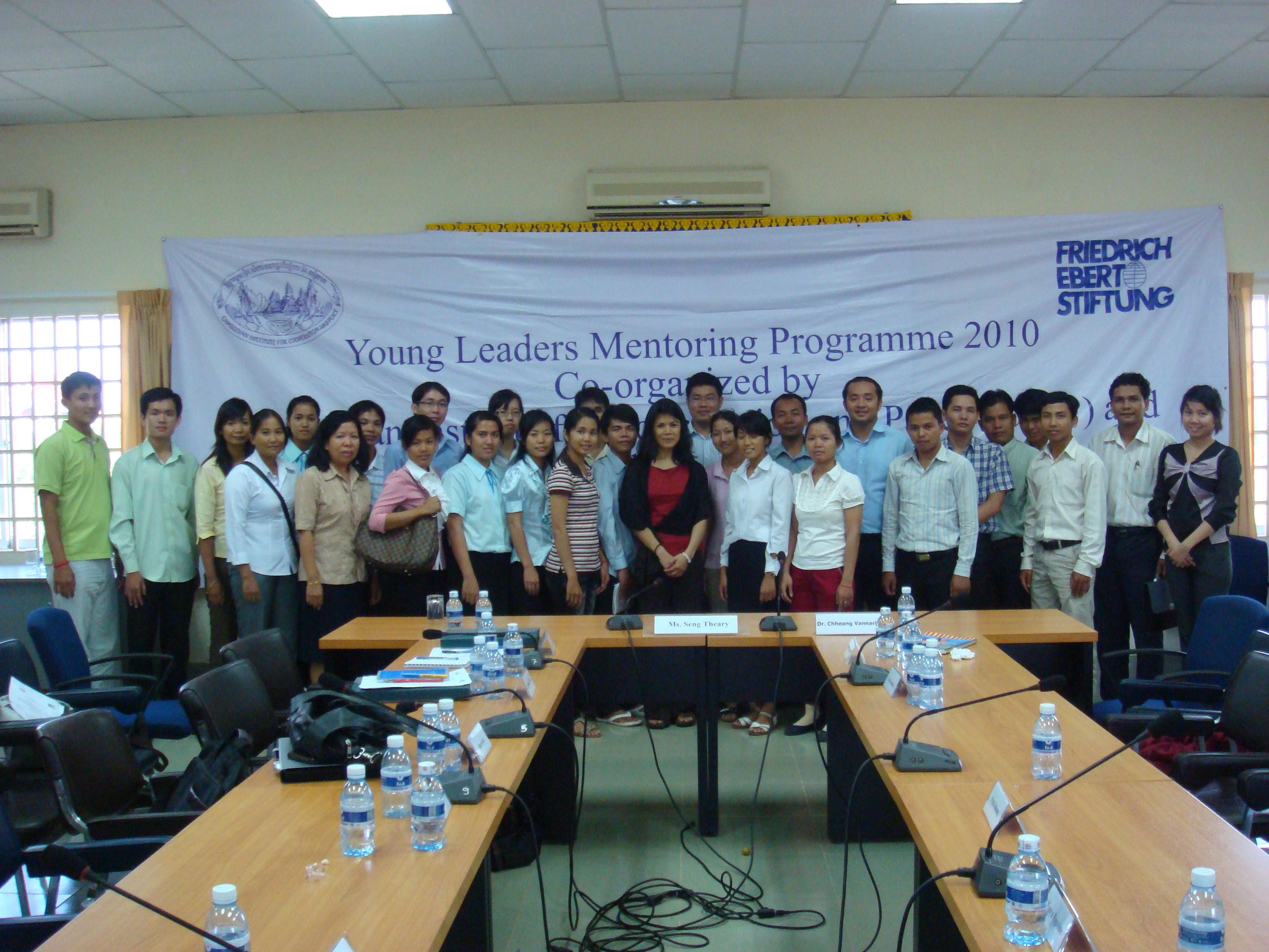 "Mentor Theary Seng speaking on ""Leadership, Human Rights"" as part of Young Leaders Mentor Program of Friedrich Ebert Stiftung and CICP (Phnom Penh, 24 April 2010)"