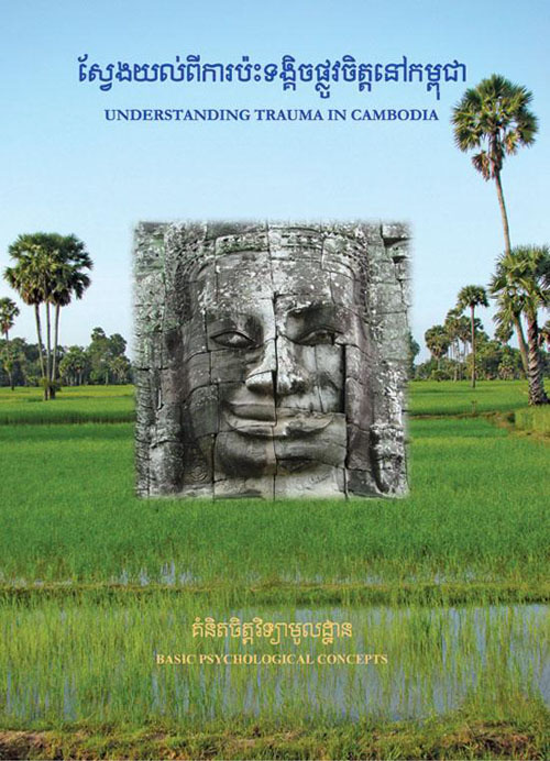 Understanding Trauma in Cambodia Handbook intro by Theary Seng
